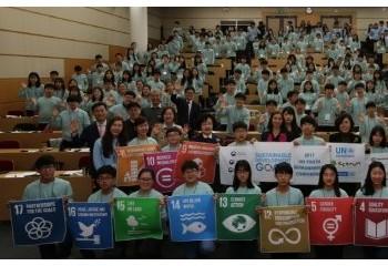 청소년 UN총회 '지속가능발전은 연결이다', 미래 에코리더 3백 명 한자리에 / 하지원 에…