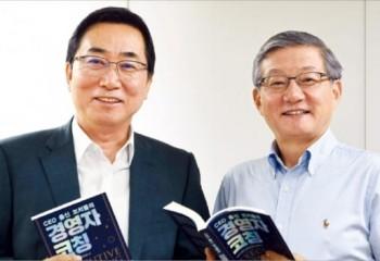 [회원소식] CEO가르치는 코치, 김대희·김병헌·윤동준 회원