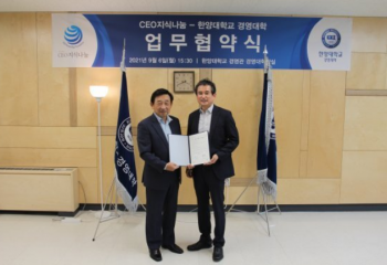 [법인소식] 한양대 경영대학과 'CEO취업멘토링' 강좌개설