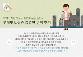 한국장학재단 6월호 뉴스레터