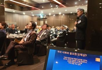 2019년 1월 정기모임 개최