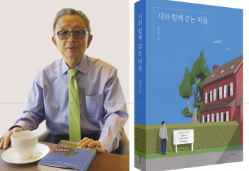 [회원소식] 이방주 제이알투자운용회장