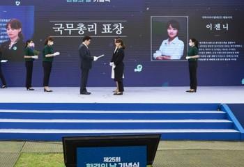 [회원소식] 이젠니 지와이아이엔씨(주)대표