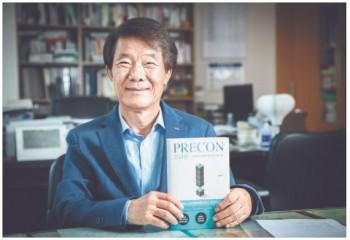 [회원소식] 김종훈 한미글로벌회장