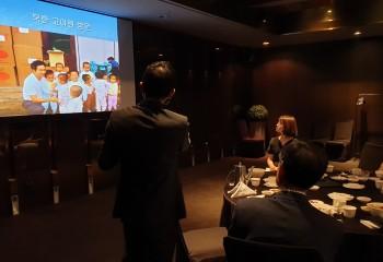 2019년 7월 정기모임 개최