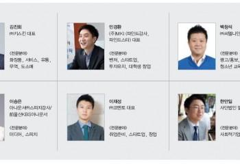 2016년 상반기 신규회원 소개