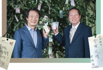 김종훈 한미글로벌 회장 & 이명우 동원산업 대표