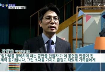 [회원소식] 김인남 세일링드림(주) 대표