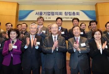서울기업협의회 이태용 초대 회장 선임