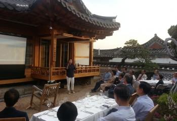 '양가헌' 문화행사 -CEO클럽 2분기 행사