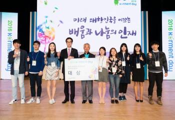 2015 차세대육성멘토링 대상, 김인식 사장