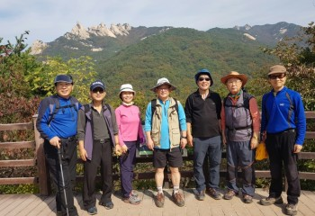 2016 제3회 CEO클럽 북한산 등산