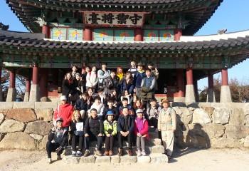 """남한산성 연합멘토링 """"알아가는 역사문화유산, 내 꿈 찾는 멘토링"""""""