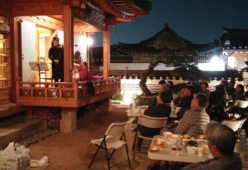 '양가헌' CEO지식나눔 3분기 문화행사