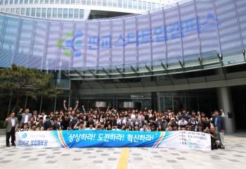 2016년 상반기 연합멘토링 개최