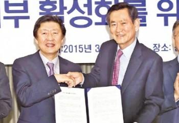 CEO 재능기부로 '노블레스 오블리주' 실천한다 (한국경제신문 2015.03.31)