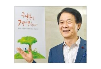 김종훈 한미글로벌 회장 '행복한 조직서 큰 성과 나와…정직·신뢰가 이기는 길'_한국경제신문 2015.12.2…