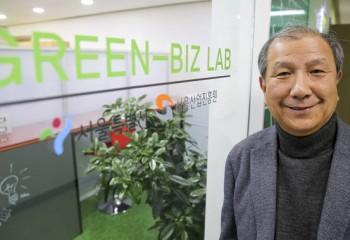 조성식 (사)서울시녹색산업협회 회장 녹색 중소기업들만의 생태계 만들 것