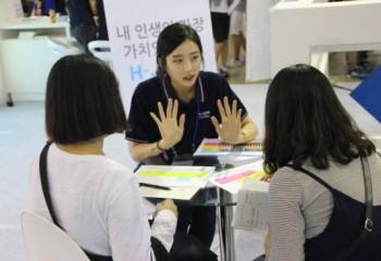 """""""사단법인 점프"""" 꿈 많은 소외층에 교육기회 듬뿍"""