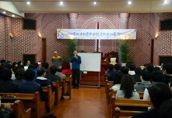 CEO지식나눔 대학생 연합멘토링 실시(아시아경제.2014.11.10)